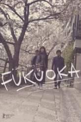 Fukuoka 2019