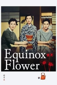 Equinox Flower