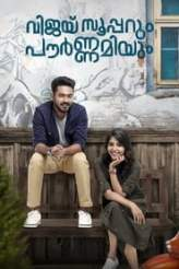 Vijay Superum Pournamiyum 2019