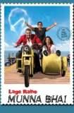 Lage Raho Munna Bhai 2006
