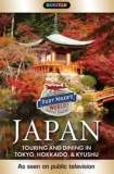 Rudy Maxa's World Exotic Places: Japan 2017