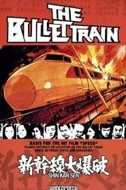 The Bullet Train