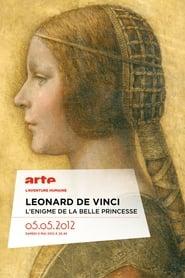 La Princesse De Clèves Film Complet : princesse, clèves, complet, Princesse, Cleves, Complet, ☇Film, Complet〛