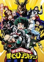 Boku no hero academia: Temporada 1