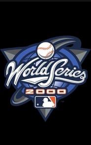 2000 World Series Film