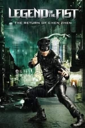 Portada Legend of the Fist: The Return of Chen Zhen
