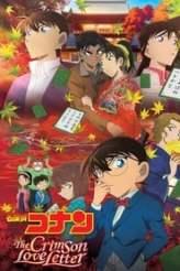 Detective Conan: Crimson Love Letter 2017
