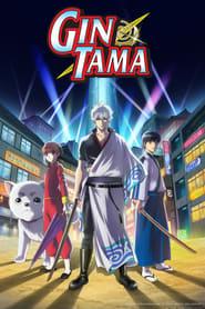 Gintama: Temporada 8