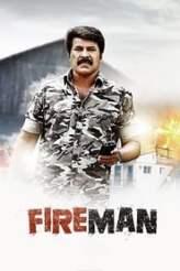 Fireman 2015