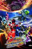 Uchu Sentai Kyuranger The Movie: The Geth Indaver's Counterattack! 2017