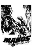 Manos: The Hands of Fate 1966