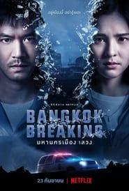 Corrupción en Bangkok