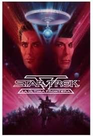 Star Trek V: La última frontera Portada