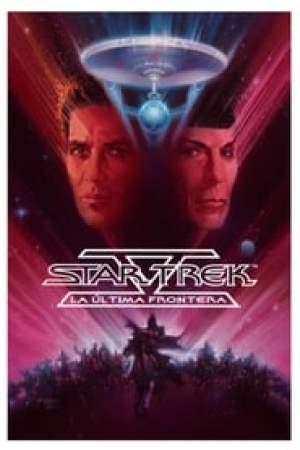 Portada Star Trek V: La última frontera