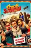 Bhaiyyaji Superhitt 2018