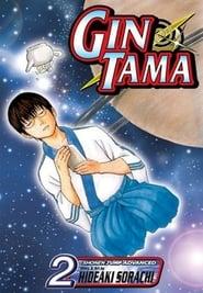 Gintama: Temporada 2