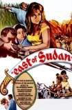 East of Sudan 1964