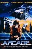 Arcade 1994