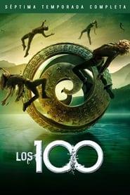img Los 100