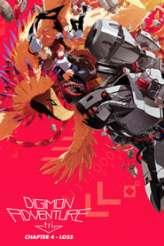 Digimon Adventure Tri. - Chapter 4: Loss 2017