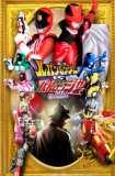 Kaitou Sentai Lupinranger VS Keisatsu Sentai Patranger en film 2018