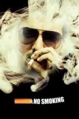 No Smoking 2007