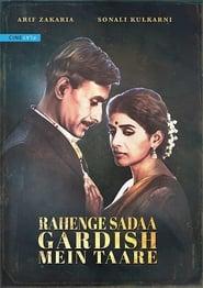 Rahenge Sadaa Gardish Mein Taare 2017 Hindi Movie Zee5 WebRip 200mb 480p 600mb 720p 1GB 1080p