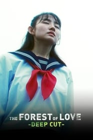 Imagen The Forest of Love: Deep Cut