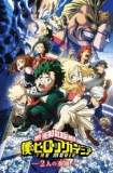 Boku no Hero Academia: Two Heroes 2018