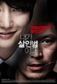 Confession of Murder Portada