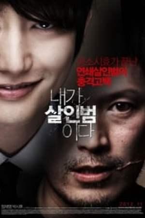 Portada Confession of Murder