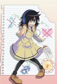 Watashi ga Motenai no wa Dou Kangaetemo Omaera ga Warui!: Temporada 1