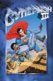 Супермен 3 1983