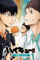 Haikyuu!! Movie 3: Genius and Sense 2017