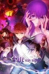 Fate/stay night: Heaven's Feel II. lost butterfly 2019