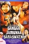 Gangaa Jamunaa Saraswathi 1988