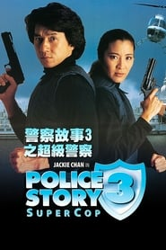 Watch Police Story 3 Online | Watch Full Police Story 3 (1992) Online...