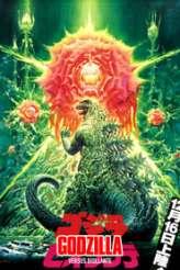 Godzilla vs. Biollante 1989