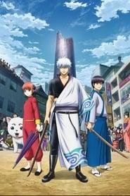 Gintama: Temporada 11