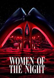 Imagen de Mujeres de la Noche
