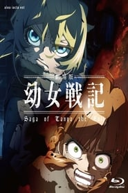 Youjo Senki - Film 1 Vostfr : youjo, senki, vostfr, Regarder, Gekijouban, Youjo, Senki, (Saga, Tanya, Evil), Streaming