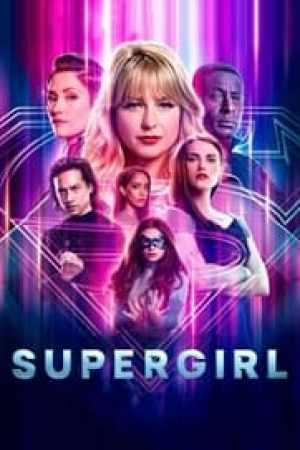 Portada Supergirl: Temporada 6