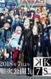 K: Seven Stories (2018)