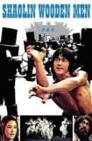 Shaolin Wooden Men 1976
