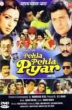 Pehla Pehla Pyar 1994
