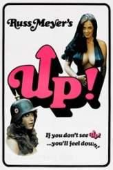 Up! 1976