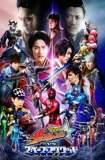 Uchu Sentai Kyuranger vs. Space Squad 2018