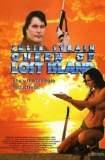 Queen of Lost Island 1994