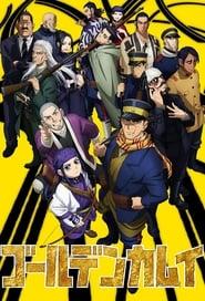 Golden Kamuy: Temporada 2