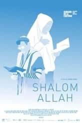 Shalom Allah 2019